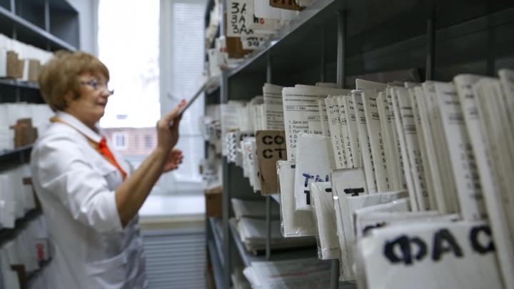 Как прикрепиться к поликлинике в Уфе: список документов и инструкция
