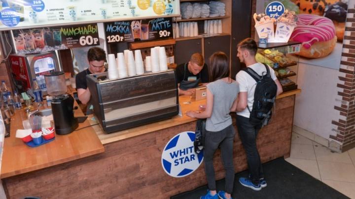Бизнес на двух квадратных метрах: как в Екатеринбурге открыть маленькую кофейню и не разориться