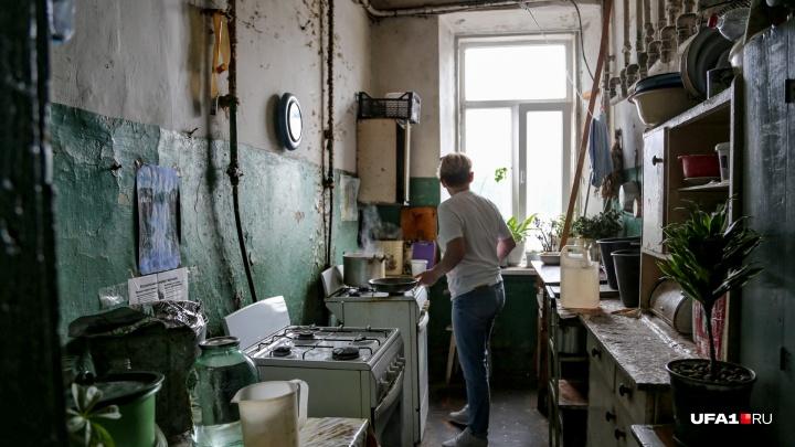 На 4 месяца раньше: власти Башкирии заявили, что выполнили план по расселению из аварийного жилья