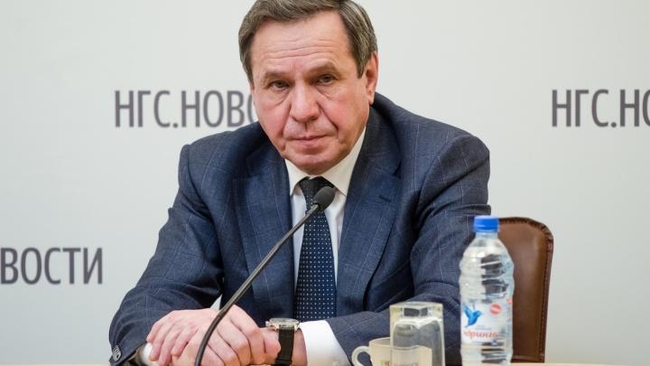 Андрей Травников устроил на работу Владимира Городецкого
