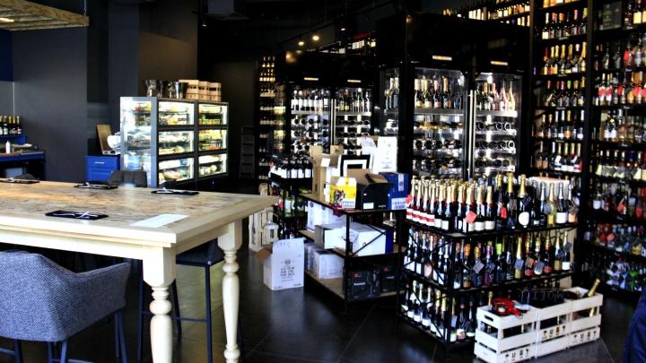 В «Хилтоне» открылся бар-магазин с 1500 видами вина и очень коротким меню