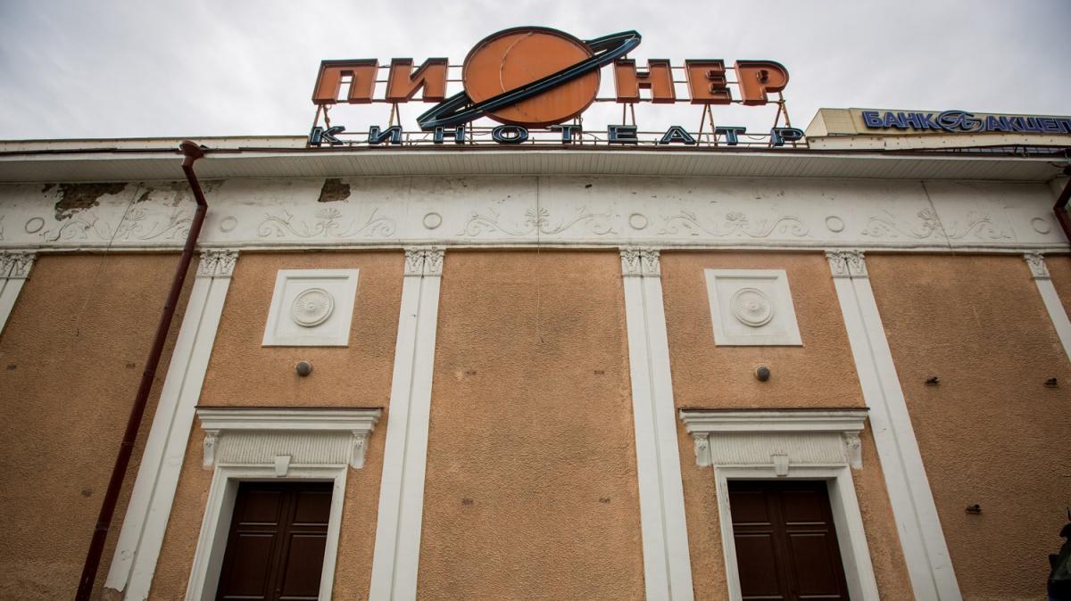 Новая площадка театра Афанасьева будет в здании бывшего кинотеатра «Пионер» на улице Максима Горького