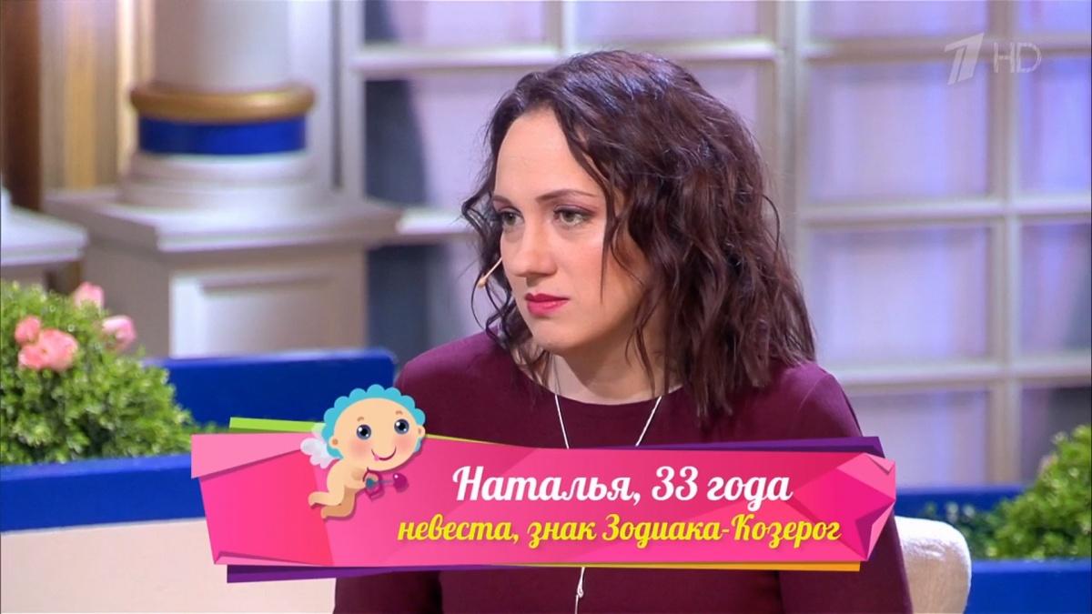 Наталья была замужем, но сейчас одна воспитывает дочь