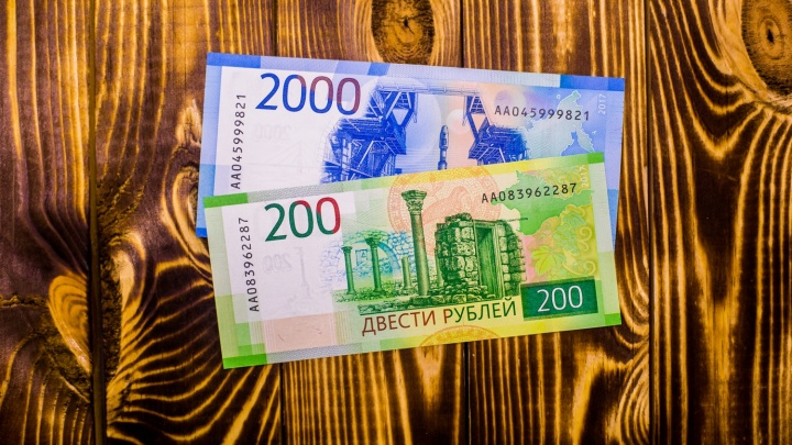 Денег подвезут: банки рассказали, когда банкоматы начнут выдавать новосибирцам новые купюры