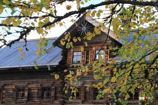 Музей основан в 1964 году