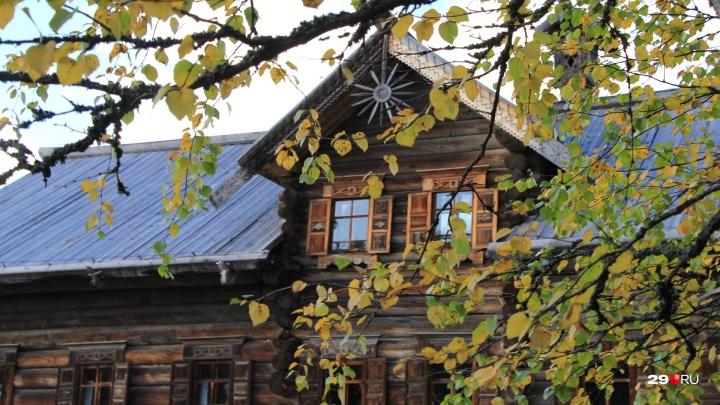 Осень пришла, приходите и вы: фотографии, которые вдохновят вас съездить в Малые Корелы