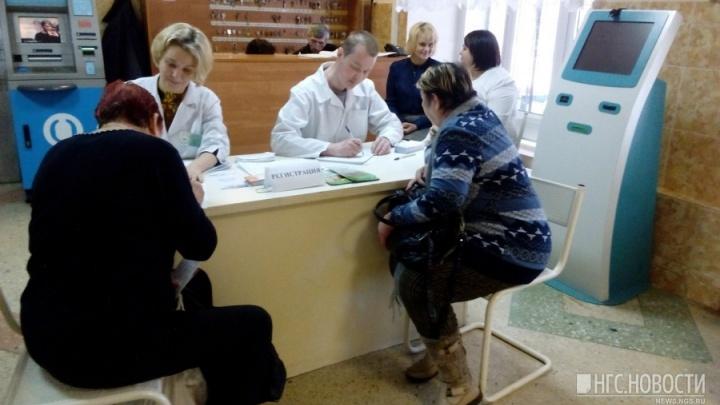Новосибирские врачи нашли у 40 женщин подозрения на страшное заболевание во время бесплатной акции