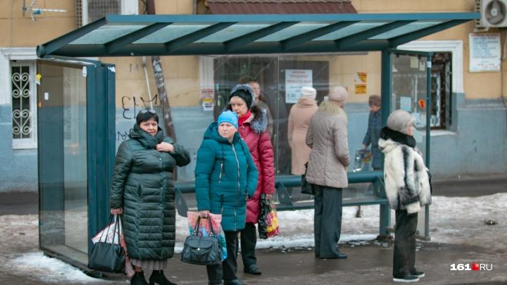 «Это фиаско»: ростовчане пожаловались на отсутствие городского транспорта на Северный по вечерам