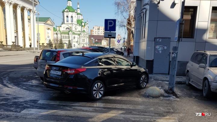 «Я паркуюсь, как...»: автохамы на улице Красина и на «зебре» в центре Тюмени