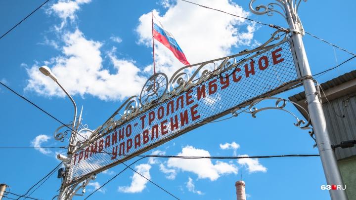Самарское ТТУ отсудило у разорившегося «Пассажиравтотранса» 30 миллионов рублей