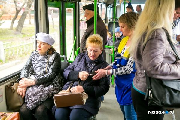 Автобусный маршрут закроется с 1 апреля