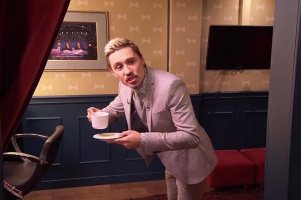 «Не-не-не, я чай!»