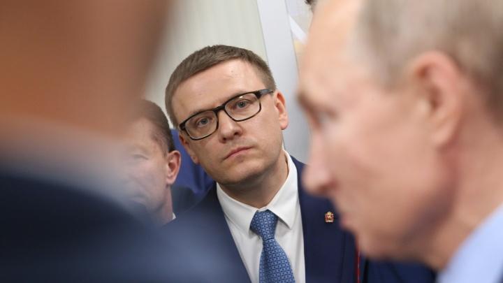 Распилили: Путин в Магнитогорске решил судьбу саммитов-2020 для Челябинска