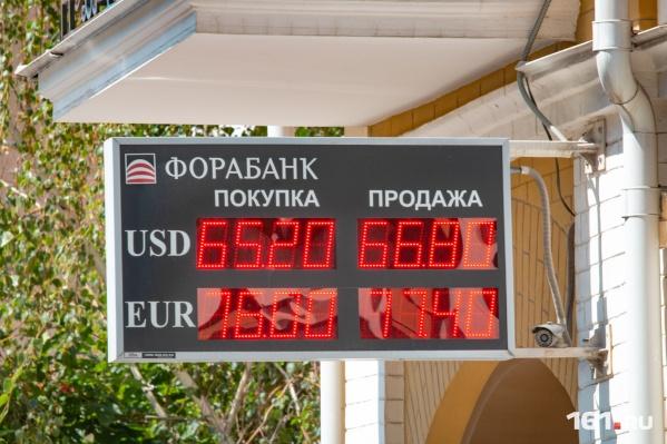 Курс рубля упал в среду