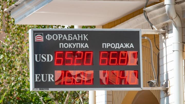 Почему снова падает рубль: санкции США и ожидание кризиса