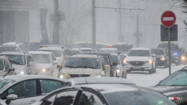 Не до романтики: 14 февраля Пермь встала в 9-балльных пробках