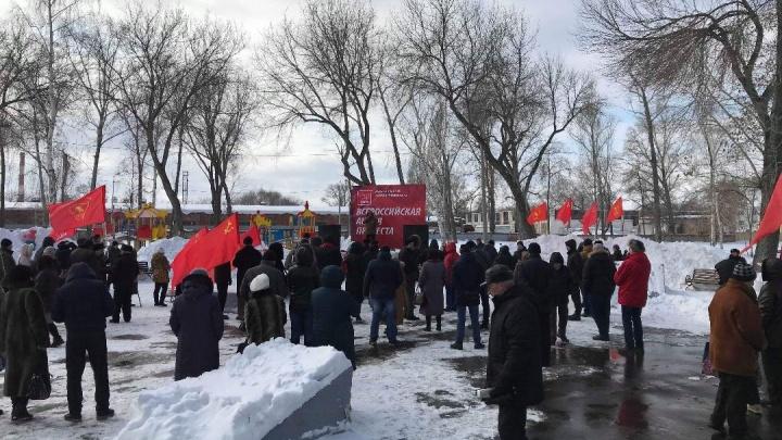 В Самаре прошла акция протеста против роста тарифов ЖКХ