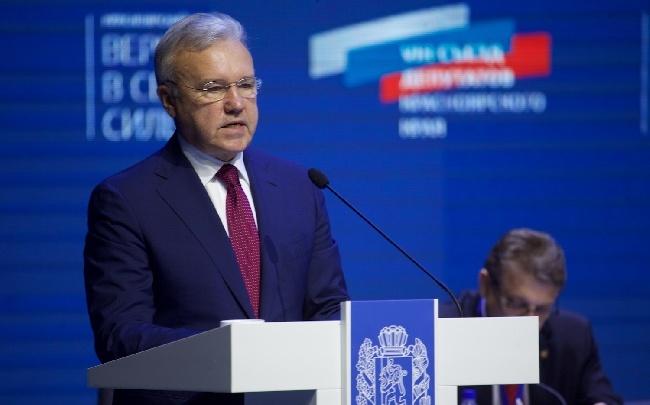 «Пустили деньги на КВН»: губернатор Усс резко раскритиковал управление экономикой и странные расходы