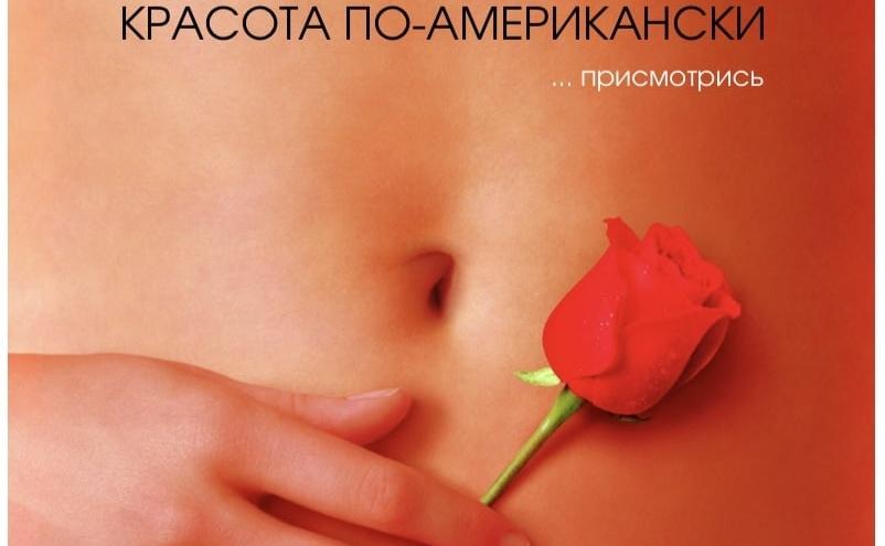 Кинолекторий и концерт экстремальной музыки: как провести выходные в Архангельске