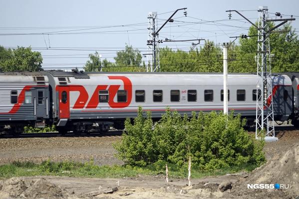 Поезд ехал по маршруту«Санкт-Петербург – Новокузнецк»