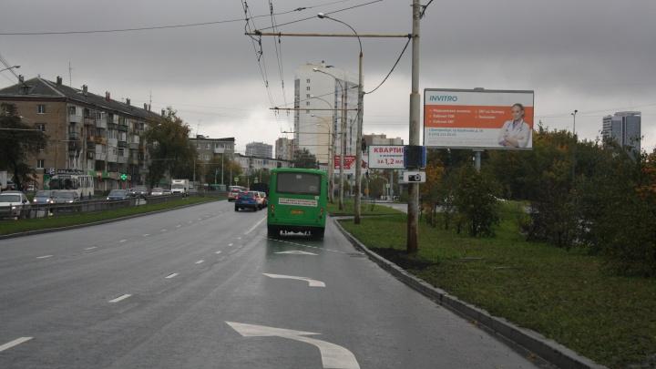 На одной из самых загруженных улиц Екатеринбурга появились выделенки для автобусов: публикуем схему