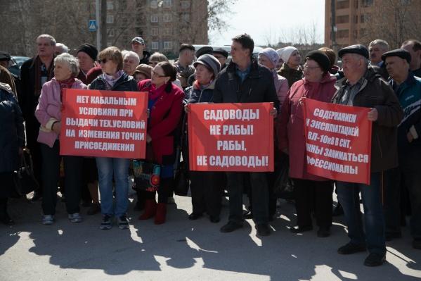 Митинг прошёл в Академгородке в микрорайоне «Щ»