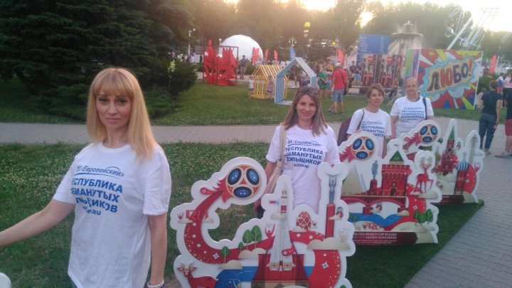 Ростовчане предупредили иностранцев об опасностях долевого строительства