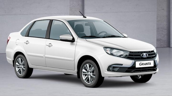 Мэрия Самары закупит три белых седана 2019 года выпуска