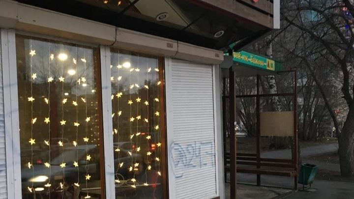 «Банкротиться в России жутко стыдно»: екатеринбуржец — об ошибках при открытии бизнеса