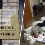 «Ночевал на полу в горе памперсов»: в южноуральской больнице отказались принять инвалида в коляске
