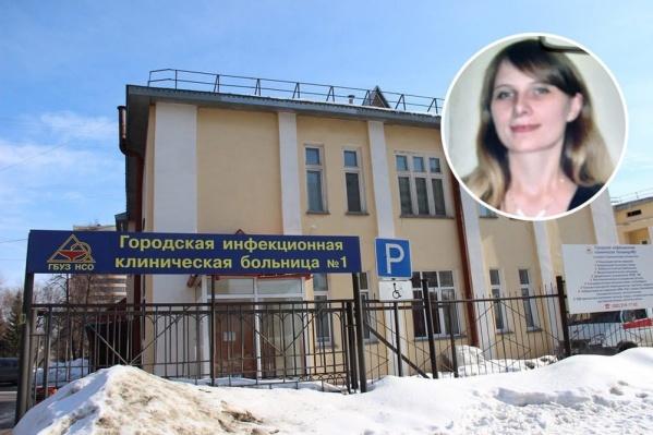 Женщинаушла из ГКБ №1 в Заельцовском районе