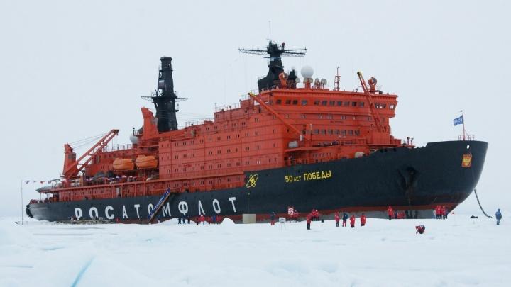 Два школьника из Ростовской области побывают на Северном полюсе