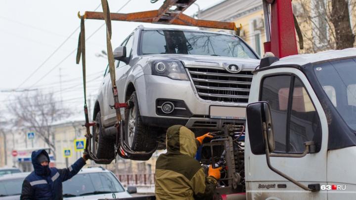 В Самаре будут эвакуировать машины, которые мешают уборке дорог