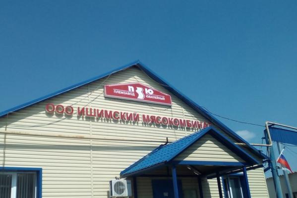 ЧП произошло в подразделении предприятия в Тюмени