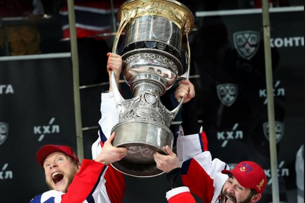 Кубок Гагарина — главный трофей чемпионата КХЛ
