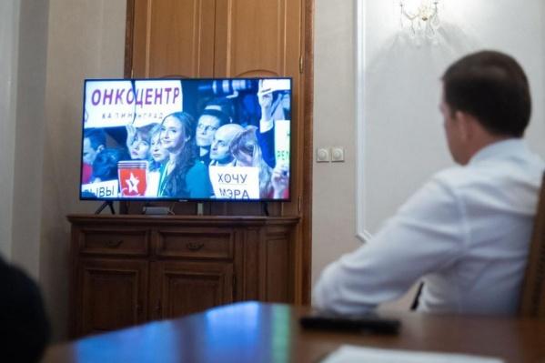 Евгений Куйвашев тоже смотрел пресс-конференцию