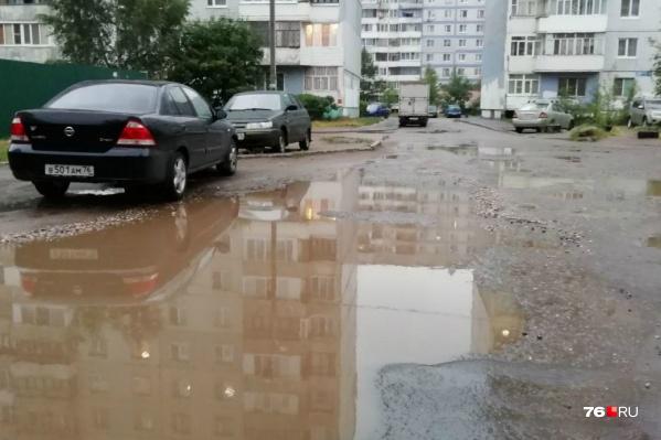 В конце прошлой недели в Ярославле было дождливо и холодно, как осенью