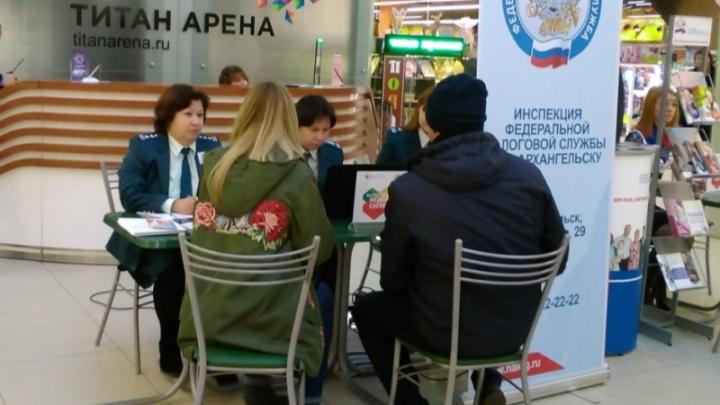 В январе жители Архангельска смогут узнать о своих налогах в специальном мобильном офисе