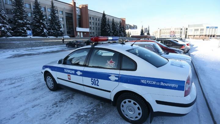 «След из-за границы»: больницы, школы и ТК в Магнитогорске проверили из-за писем о возможном теракте