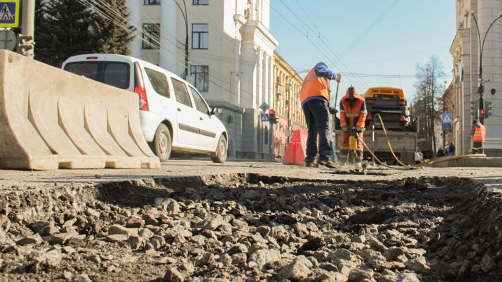 Челябинские дороги за сотни миллионов отремонтирует компания из Нижнего Новгорода