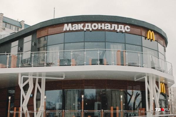 Этот общепит принадлежит ООО «Региональная сеть предприятий питания» — тому же владельцу, что McDonald`s на улице Ленина<br><br>