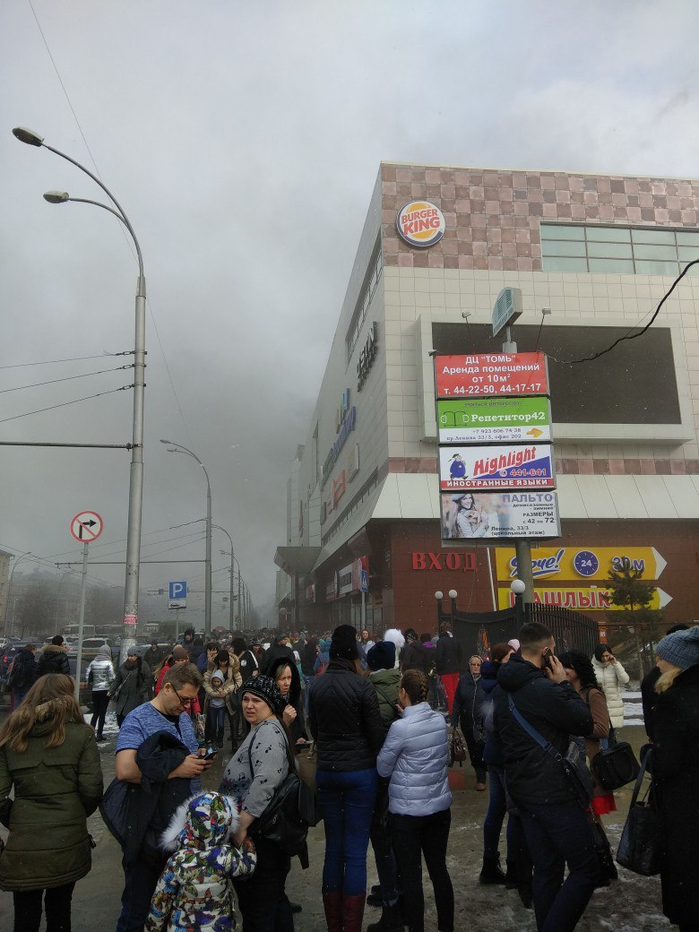 Пожар произошел около 16:00