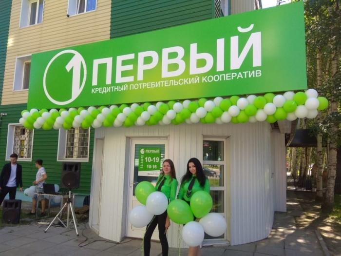 В КПК «Первый» вложили свои деньги 30 тысяч человек