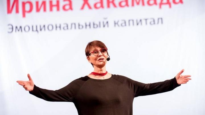 Ирина Хакамада расскажет самарцам, как перестать сомневаться в себе