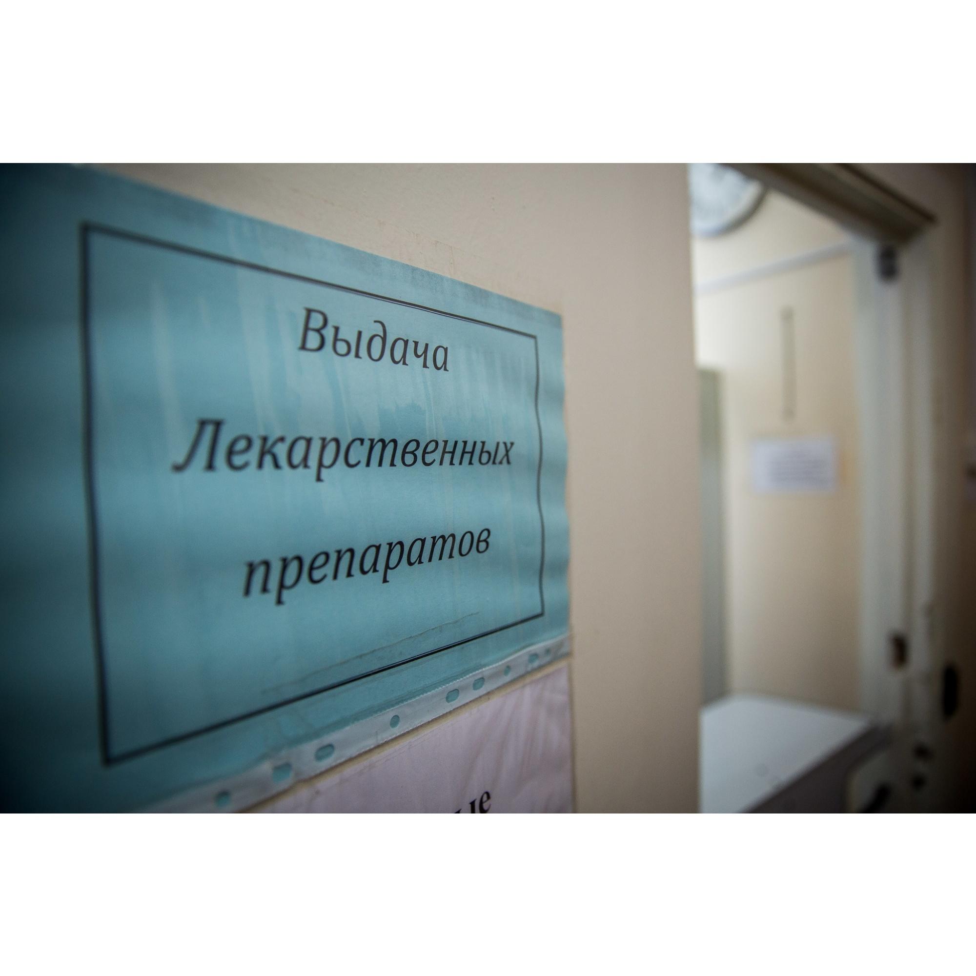 Препараты также выдают с 8:00 до 20:00, заверило руководство центра