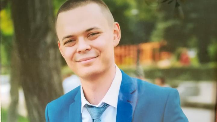 «Пап, меня на деньги поставили»: в Волгограде под Астраханским мостом погиб молодой рэпер