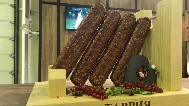 Гордость за качество: «Таврия» получила золотые медали на международной выставке продуктов