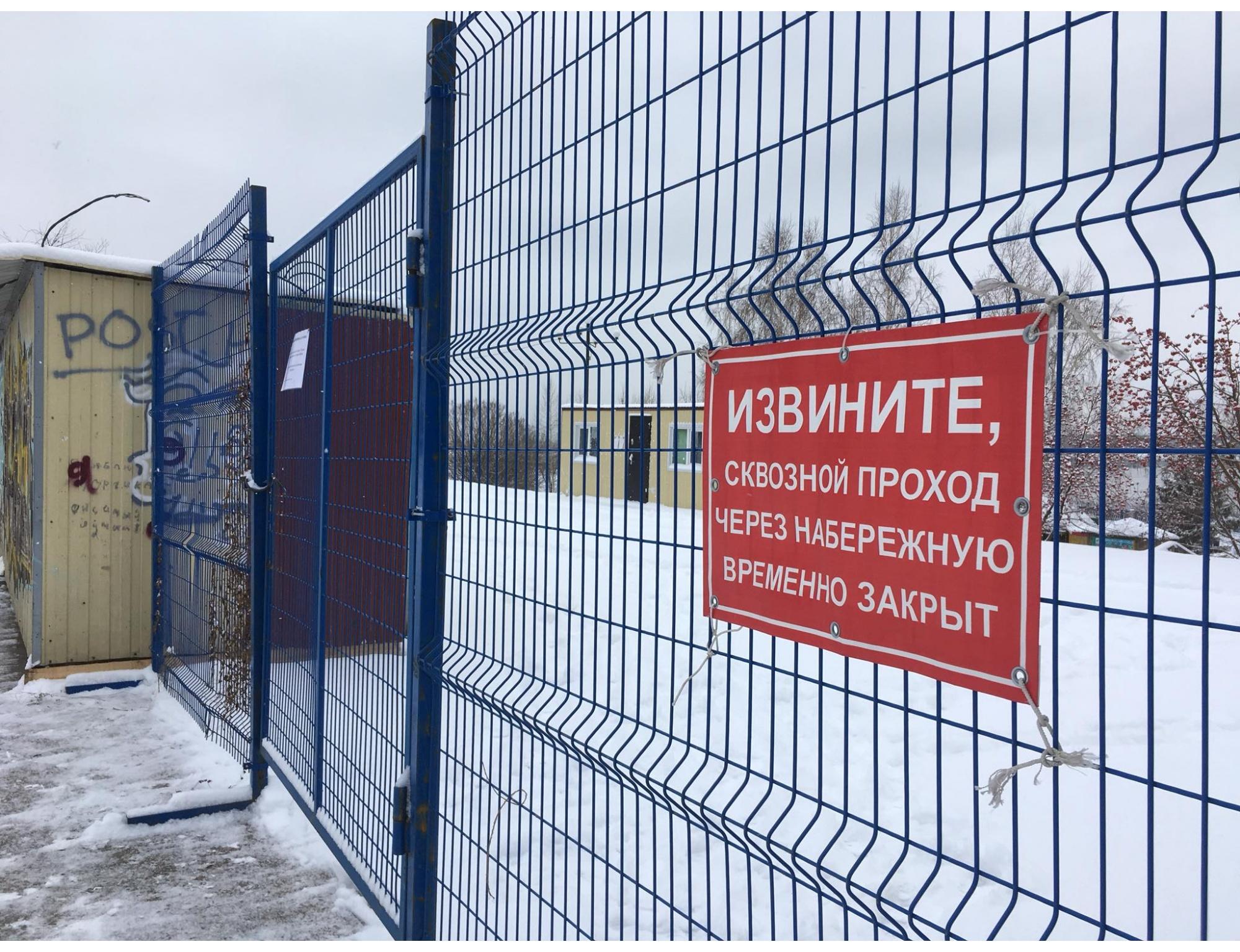В этом году дизайн ледового городка посвятят русским сказкам