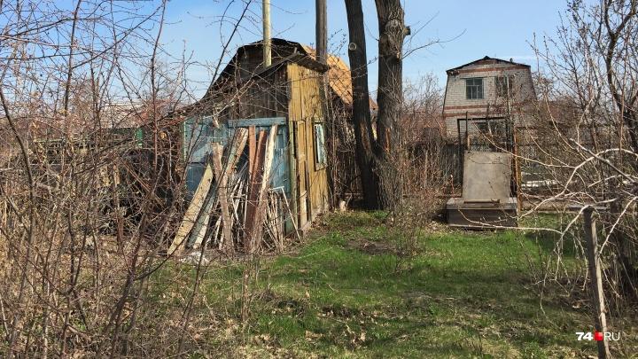 «Эта компенсация работает»: 26 семей обратились в Челябинске за деньгами вместо участков