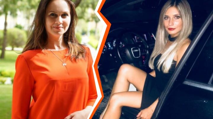 Не встречайтесь ни с кем в одиночку! В Новосибирске женщина уехала смотреть новое авто и пропала